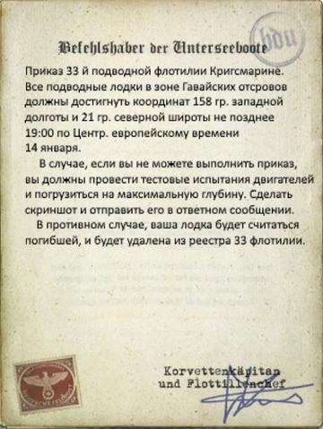 http://se.uploads.ru/t/dRq7E.png