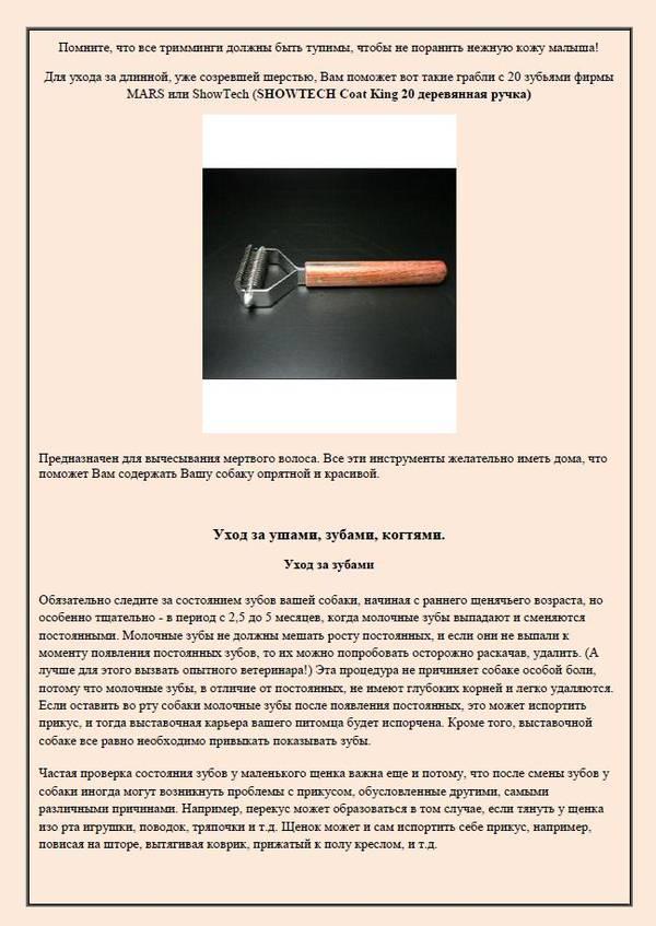 http://se.uploads.ru/t/dSMnY.jpg