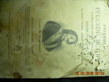 http://se.uploads.ru/t/dUDBs.jpg