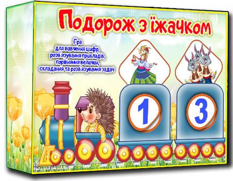 http://se.uploads.ru/t/dWSpO.jpg