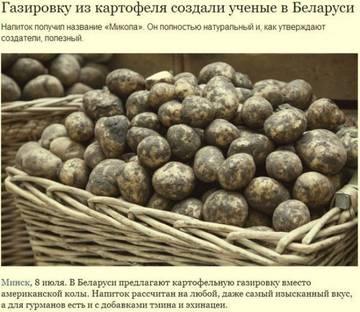 http://se.uploads.ru/t/dYUnc.jpg