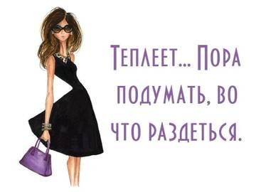 http://se.uploads.ru/t/da1Bi.jpg