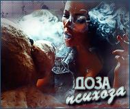 http://se.uploads.ru/t/dcG0j.png