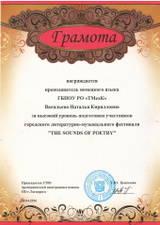http://se.uploads.ru/t/dluso.jpg