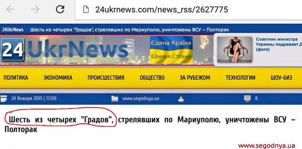 http://se.uploads.ru/t/dmLSK.jpg