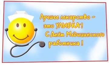 http://se.uploads.ru/t/dokix.jpg