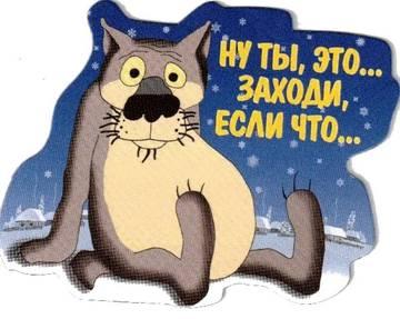http://se.uploads.ru/t/dpDKl.jpg