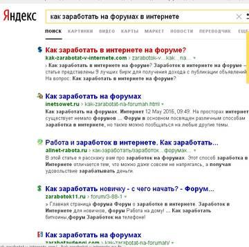 http://se.uploads.ru/t/dpru3.jpg