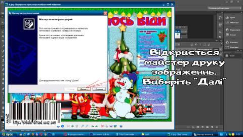 http://se.uploads.ru/t/dqMRa.jpg