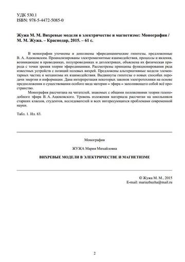 http://se.uploads.ru/t/dt8wk.jpg