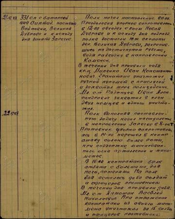 http://se.uploads.ru/t/dukVA.jpg