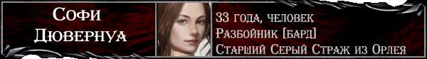 http://se.uploads.ru/t/dxLwy.png
