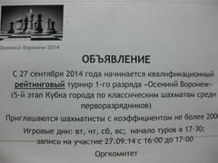 http://se.uploads.ru/t/e6Db5.jpg