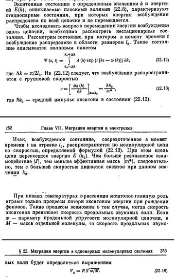 http://se.uploads.ru/t/e8gws.png