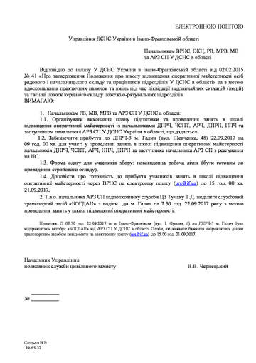 http://se.uploads.ru/t/e8l2V.jpg