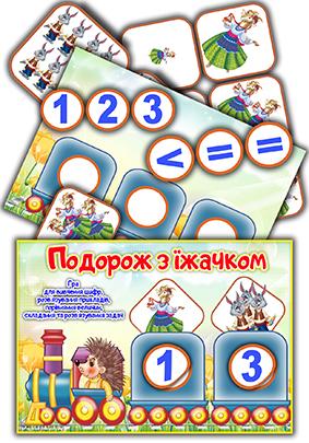 http://se.uploads.ru/t/eAcbX.jpg