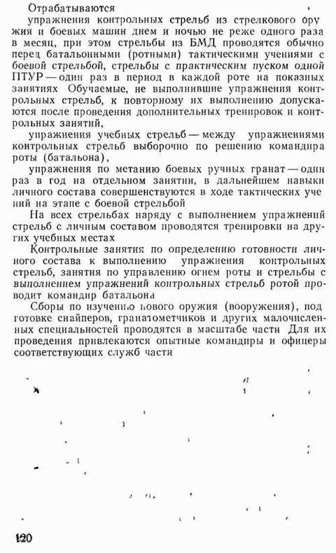 http://se.uploads.ru/t/eAzLw.jpg