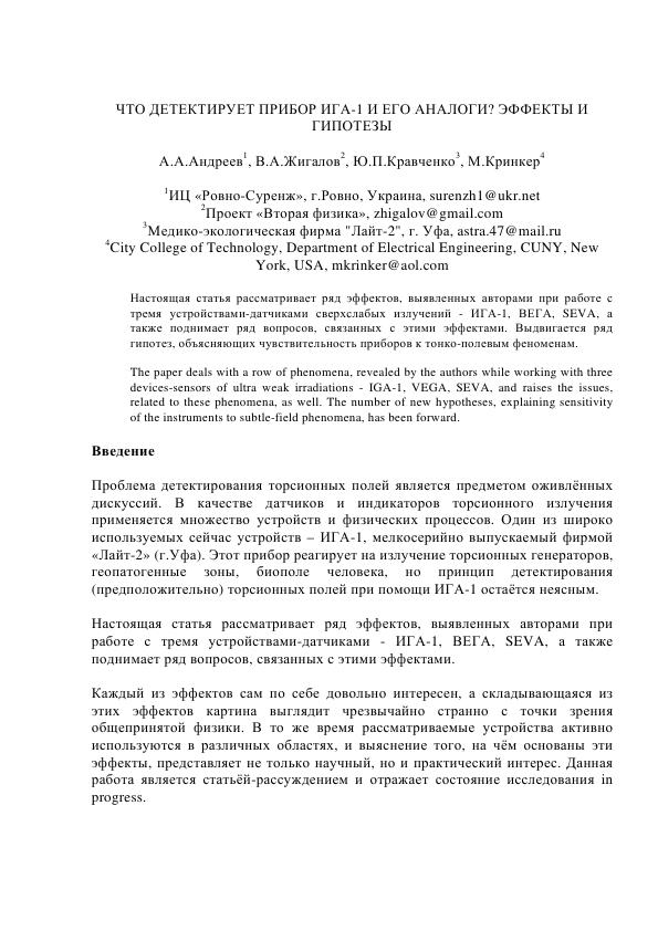http://se.uploads.ru/t/eEvlp.png