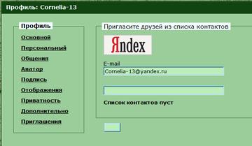 http://se.uploads.ru/t/eGbQu.png