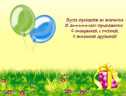 http://se.uploads.ru/t/eM65O.png