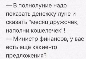 http://se.uploads.ru/t/eODUl.jpg