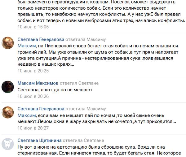 http://se.uploads.ru/t/eSLlx.png