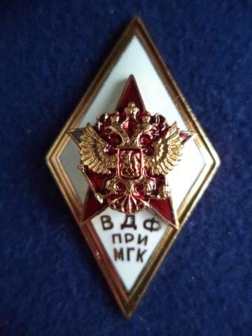 http://se.uploads.ru/t/eSrk7.jpg