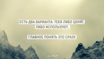 http://se.uploads.ru/t/eTqhb.jpg