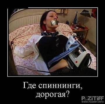 http://se.uploads.ru/t/eULHI.jpg