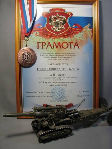 http://se.uploads.ru/t/eUnHF.jpg