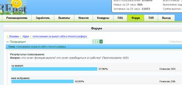 http://se.uploads.ru/t/eVbw5.png