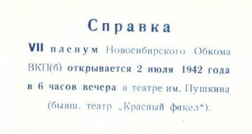 http://se.uploads.ru/t/edfqI.jpg
