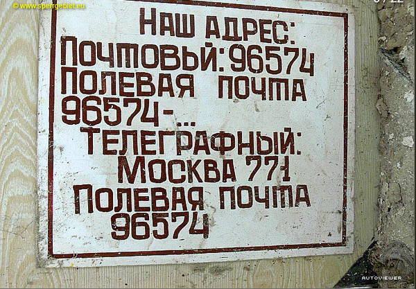 http://se.uploads.ru/t/edhCs.png