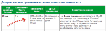 http://se.uploads.ru/t/eh9S7.png