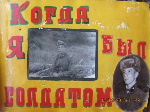 http://se.uploads.ru/t/ehF4K.jpg