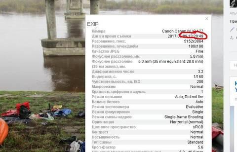 http://se.uploads.ru/t/elVjO.jpg