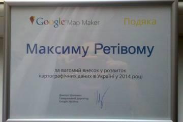 http://se.uploads.ru/t/eq6Pj.jpg