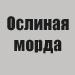 http://se.uploads.ru/t/esTUI.jpg