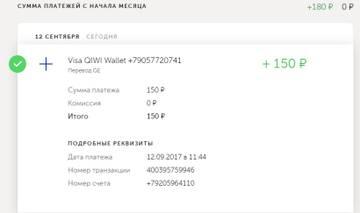 http://se.uploads.ru/t/et0ga.jpg