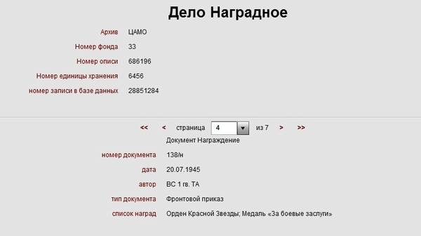 http://se.uploads.ru/t/ew5ur.jpg