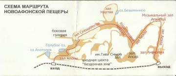 http://se.uploads.ru/t/ezPNZ.png