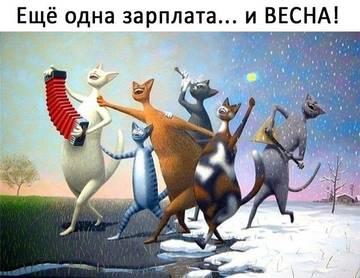 http://se.uploads.ru/t/f3F2M.jpg