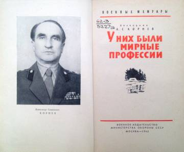 http://se.uploads.ru/t/fBZRI.jpg