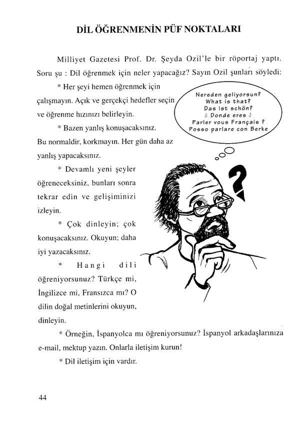 http://se.uploads.ru/t/fEcYL.jpg