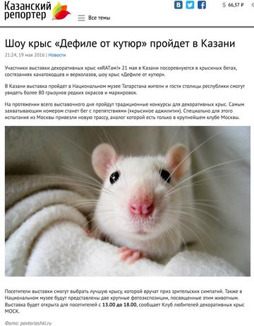 http://se.uploads.ru/t/fG2zv.png