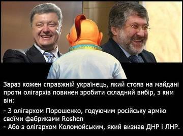http://se.uploads.ru/t/fIVDu.jpg