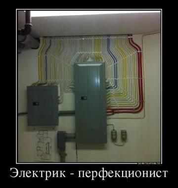 http://se.uploads.ru/t/fJeNo.jpg