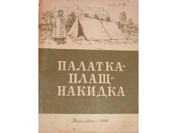 http://se.uploads.ru/t/fLkKM.jpg