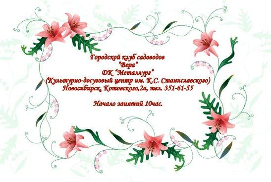 http://se.uploads.ru/t/fMUSI.jpg