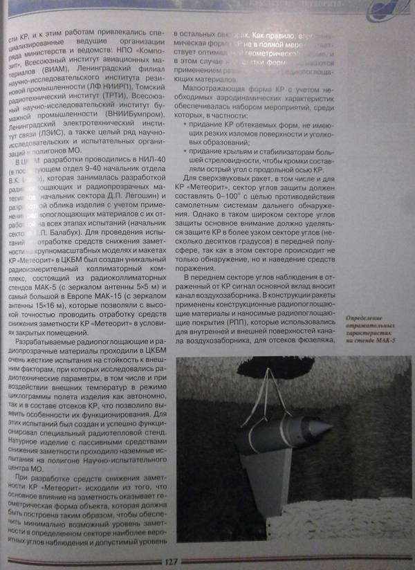 http://se.uploads.ru/t/fOFEB.jpg